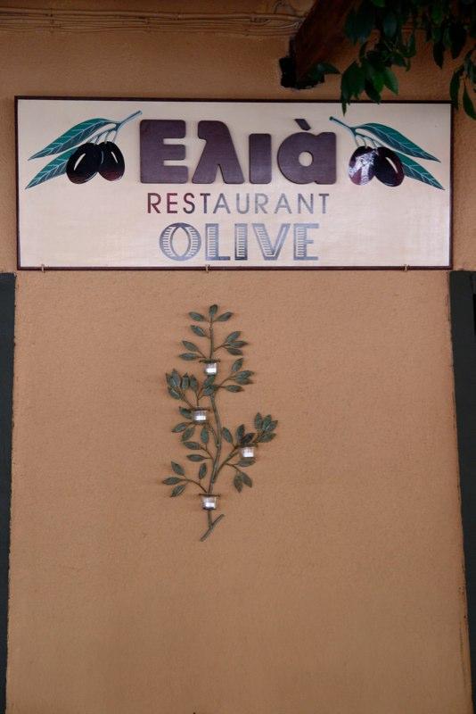 "Restaurant ""Olive"""